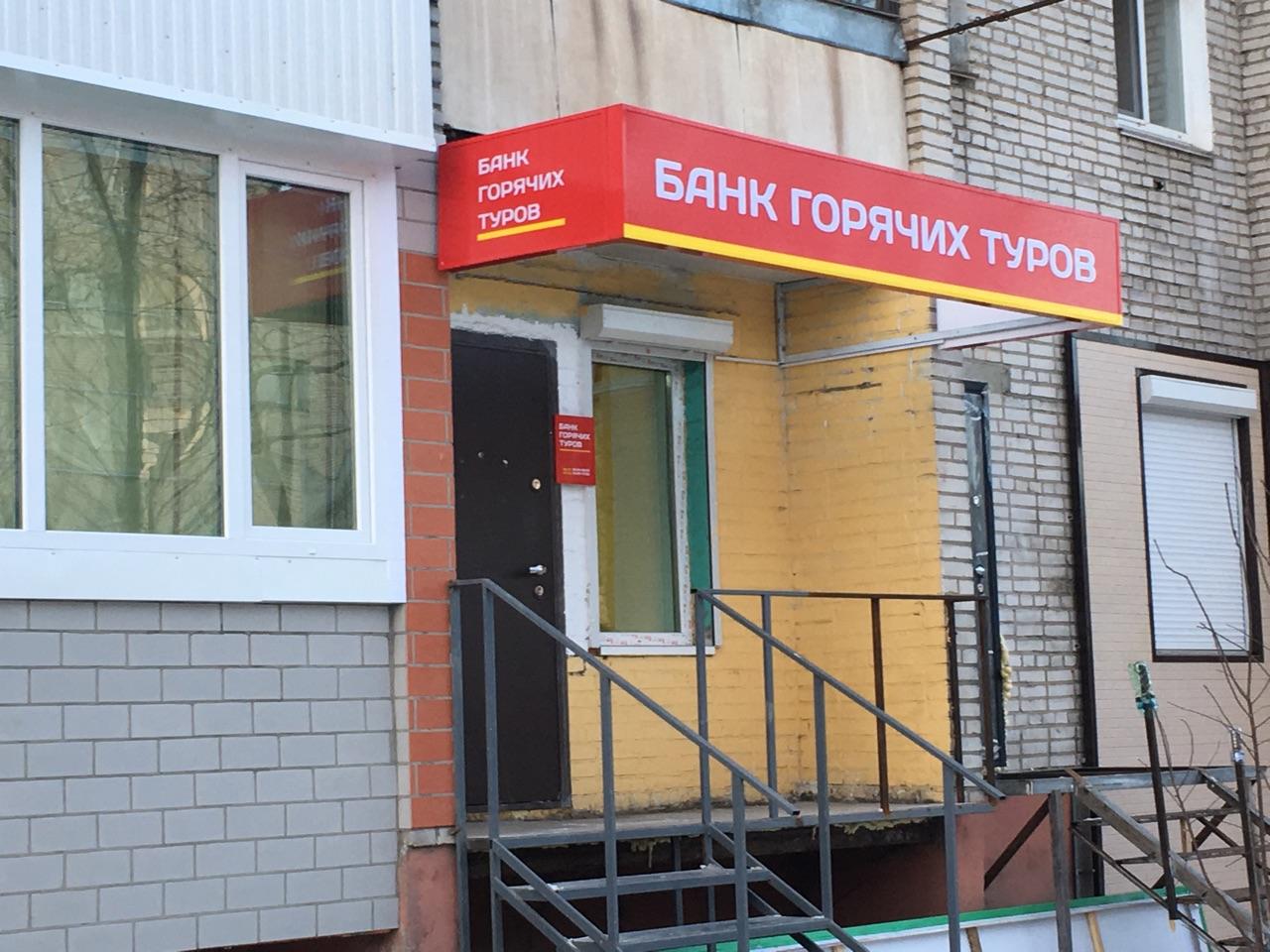 хоум кредит банк в барнауле адреса ниссан кредит условия
