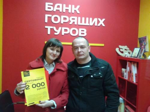 работа в мой горящий тур отзывы сотрудников омск кредит наличными паспорту челябинск