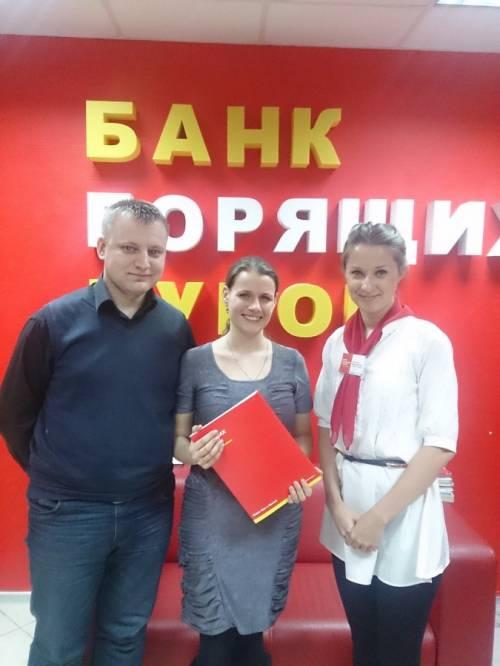 кредит до 5000000 рублей без залога